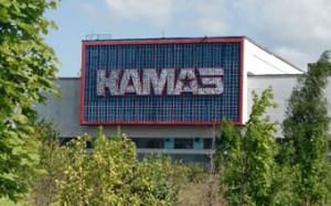 Камский Автомобильный Завод.…