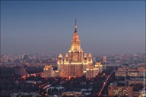 """Москва с """"Воробьевых гор"""" (12)"""
