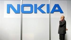 Надоела Nokia